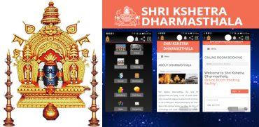 Shree Kshetra Dharmasthala