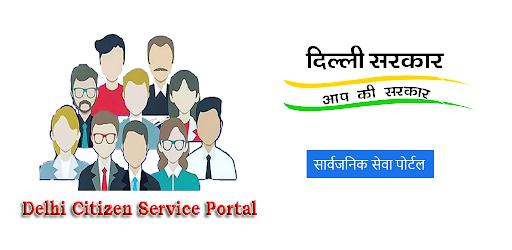 Delhi Citizen Portal